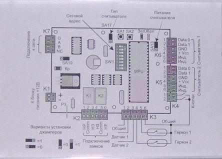 Схема расключения контроллера QUEST