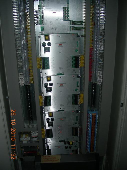 Щит автоматики холодильного центра.