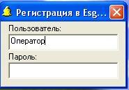 Регистрация в Esgraf
