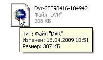Запуск скопированного файла
